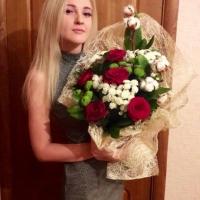 Новик Юлия Валерьевна