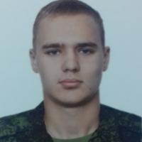 Косматых Александр Евгеньевич