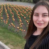 Агафонова Елена Сергеевна