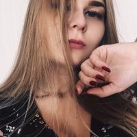 Азовская Дарья Валерьевна