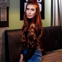 Чижова Екатерина Александровна