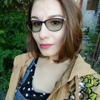 Загребельная Софья Андреевна