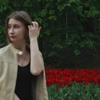 Демина Анастасия Валерьевна