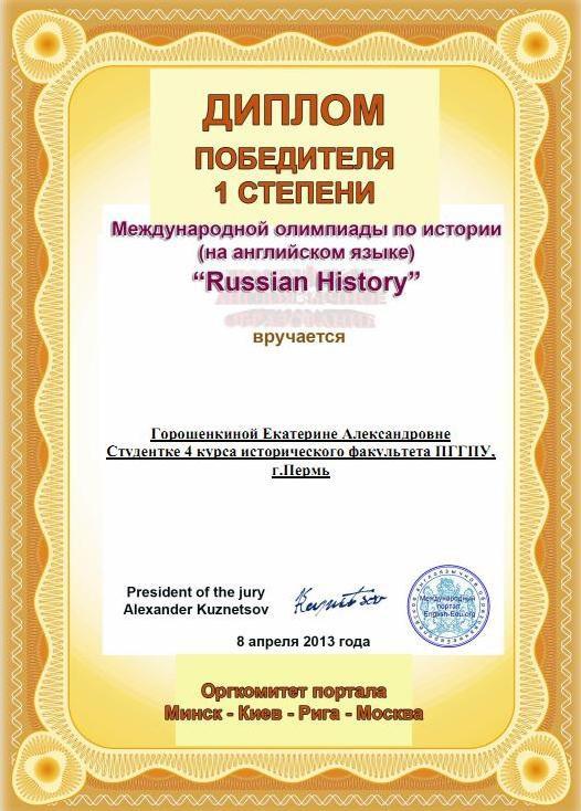 Курсы Английского Языка в Алматы  интенсивное изучение