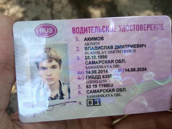 день рождения купить дубликат водительского удостоверения в екатеринбурге без предоплаты подростковом
