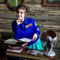 Каратаева Александра Алексеевна