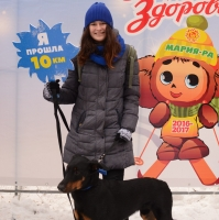 Григорьева  Карина  Сергеевна