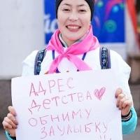Чеконова Айару Юрьевна